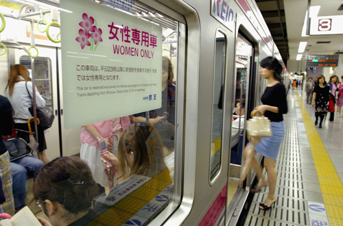 Japan Transportation Sysytem Extends Women Only Compartments To Buses