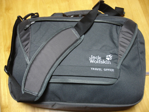 JACK-WOLFSKIN-TRAVEL-OFFICE-54