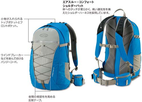 Balo Mont-Bell Strider Pack 20