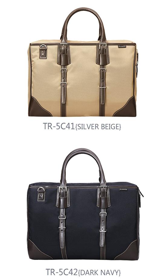 Cặp laptop Tresette TR-5C42