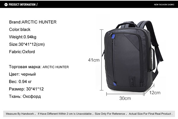 Balo ARCTIC HUNTER 2017 Waterproof School Backpack Mã BAH553 18
