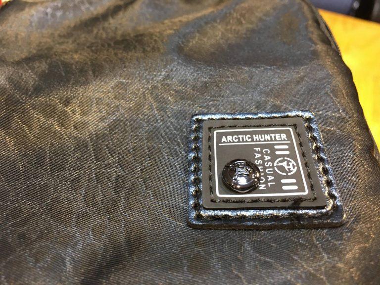 Balo đeo chéo hộp Arctic Hunter đa năng 3